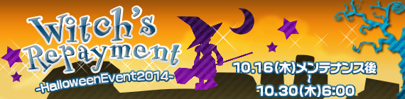 16/10/2014 updates(weapon #2 updated) 1016_hallowin