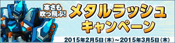 05/02/2015 updates E383a1e382bfe383abe383a9e38383e382b7e383a5e382ade383a3e383b3e3839ae383bce383b3e38390e3838ae383bc