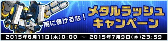 11/06/2015 updates (updated) E383a1e382bfe383abe383a9e38383e382b7e383a5e382ade383a3e383b3e3839ae383bce383b3e38390e3838ae383bc