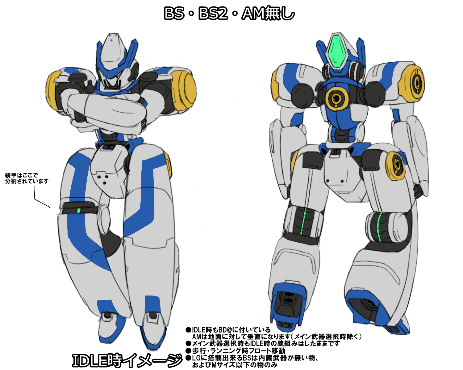 5th cosmic robo design contest results Img.php?filename=tc_1098665_2_1368351120