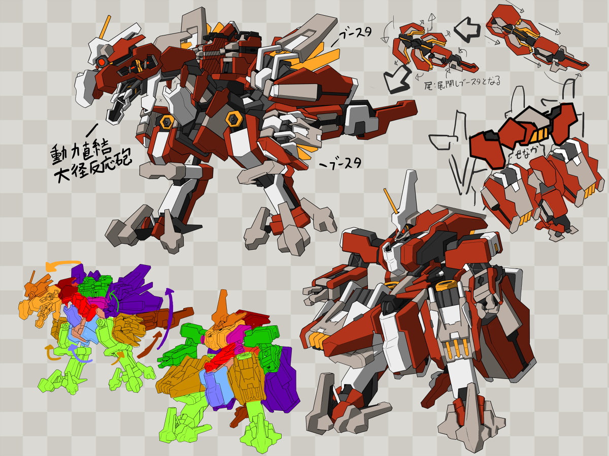 5th cosmic robo design contest results Img.php?filename=tc_1098735_2_1368370777