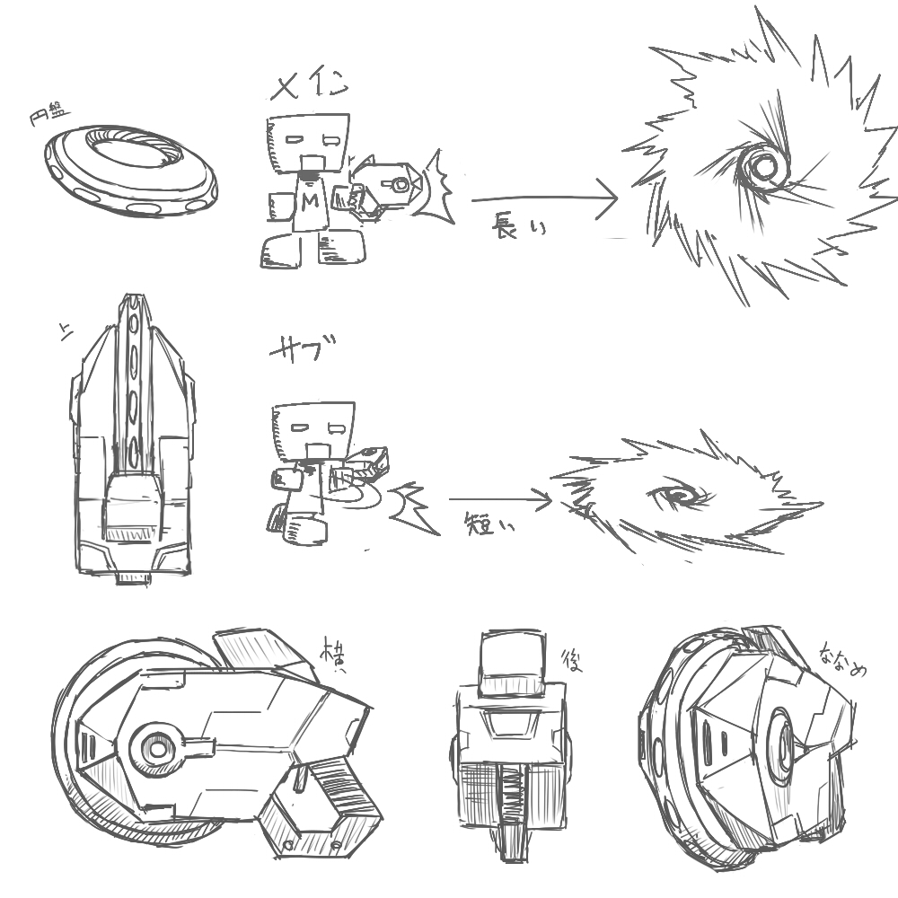 weapon and enemy design contest results Img.php?filename=tc_1337226_1_1384352167