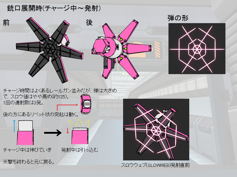 weapon and enemy design contest results Img.php?filename=tc_1338456_2_1384698410