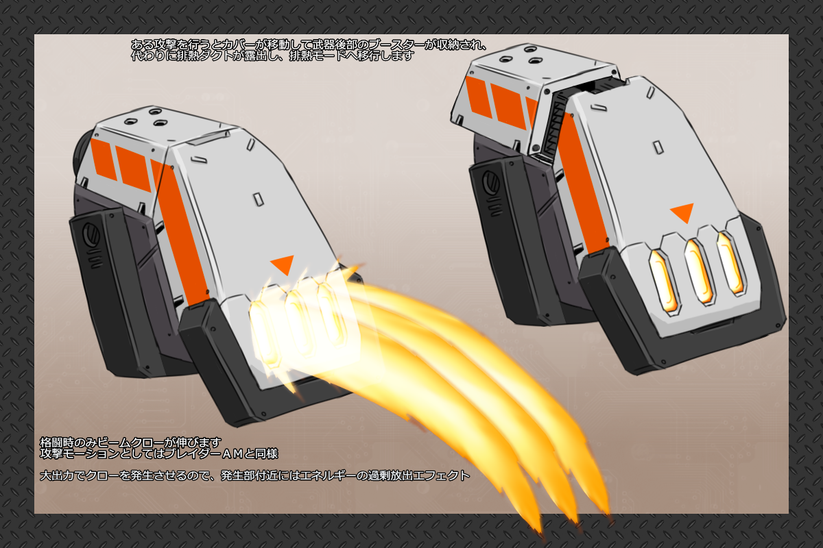 weapon and enemy design contest results Img.php?filename=tc_1338521_2_1384795337