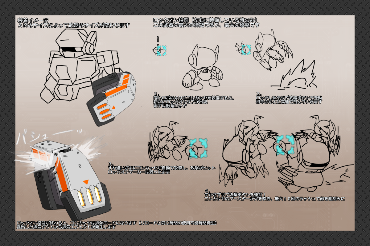 weapon and enemy design contest results Img.php?filename=tc_1338521_3_1384795337