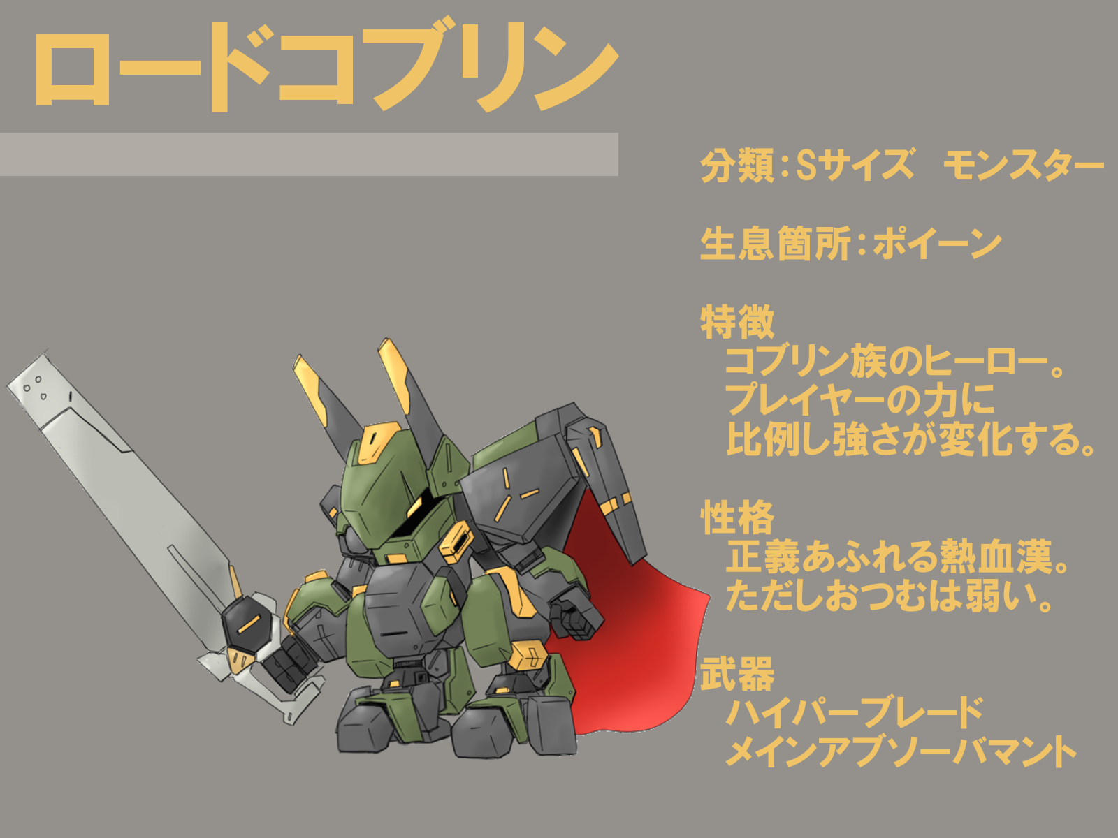 weapon and enemy design contest results Img.php?filename=tc_1339555_1_1384962988