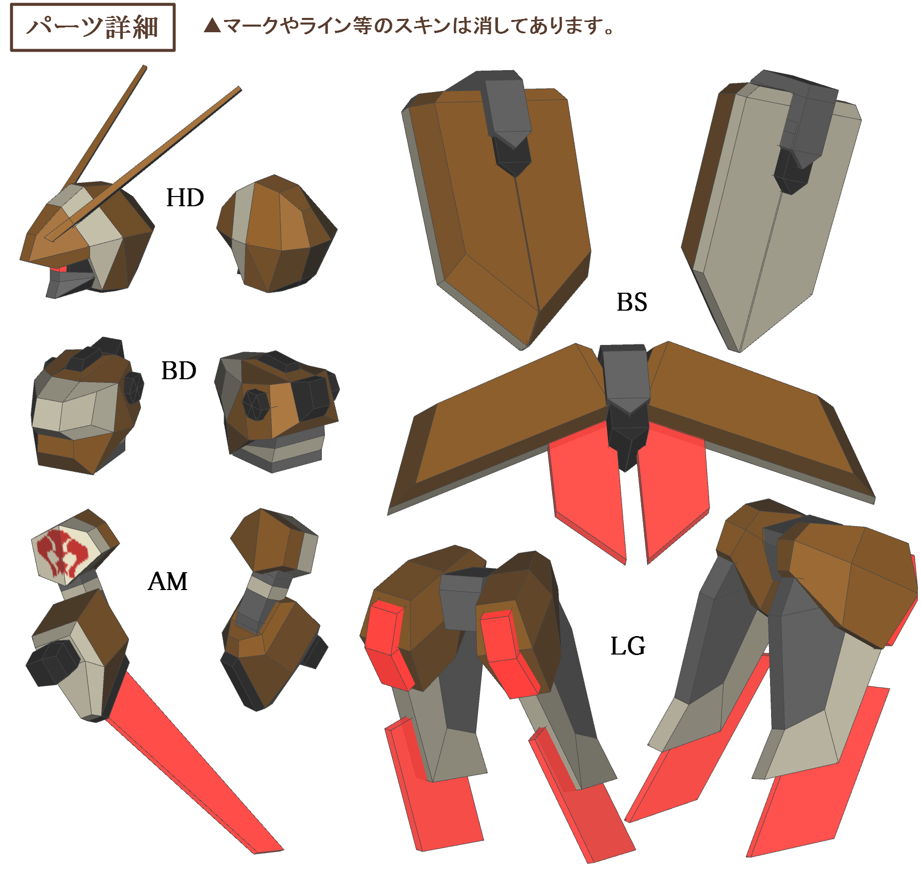 weapon and enemy design contest results Img.php?filename=tc_1339558_2_1384965208