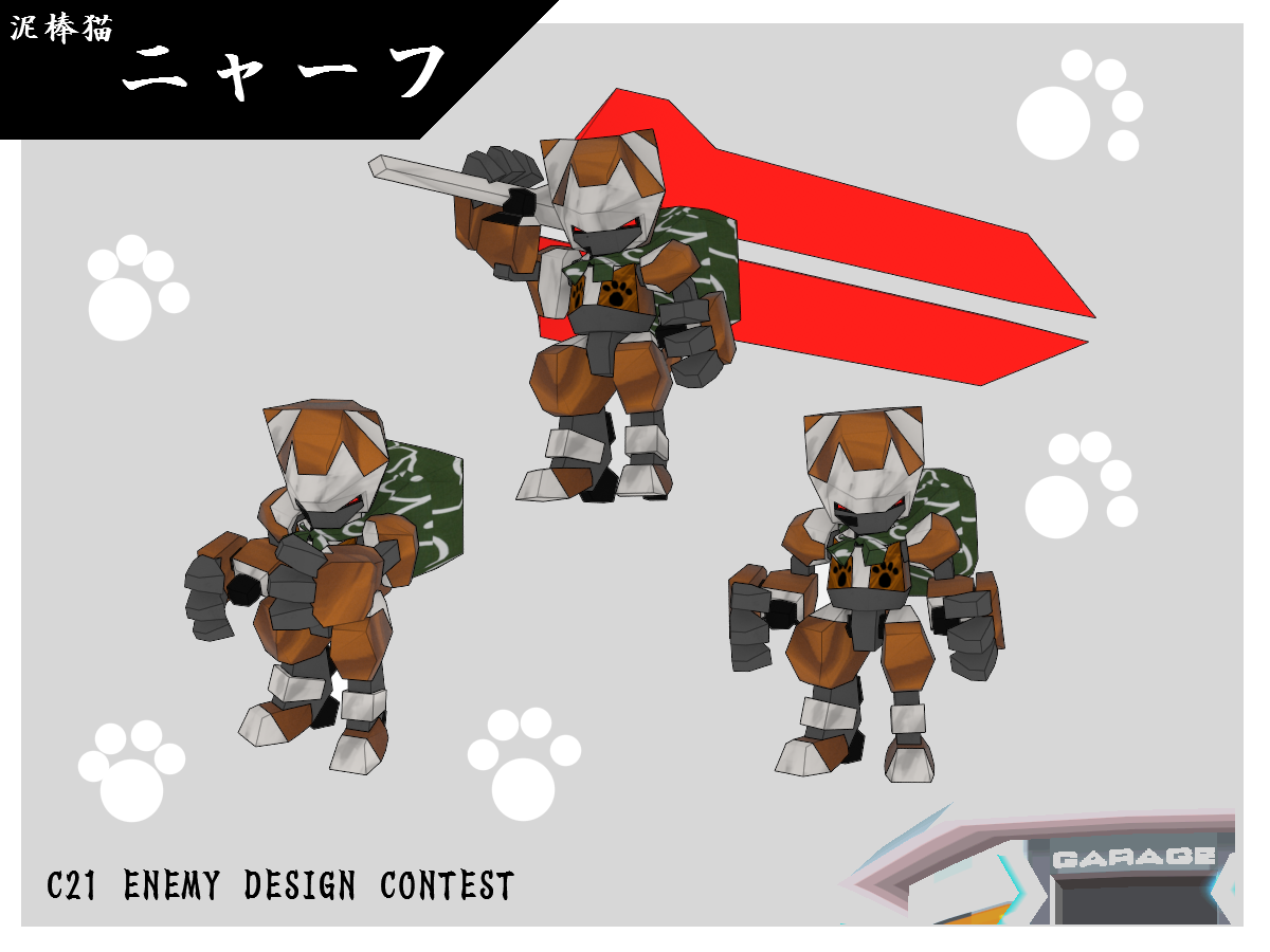 weapon and enemy design contest results Img.php?filename=tc_1339570_1_1384989229