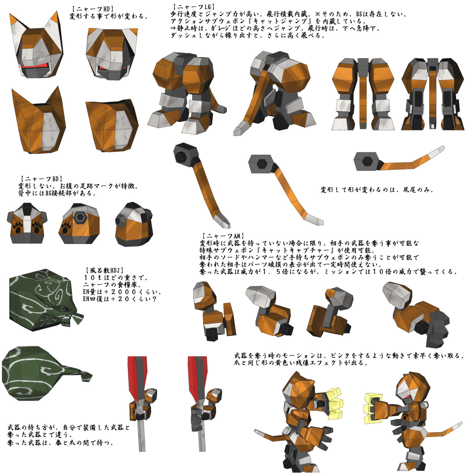 weapon and enemy design contest results Img.php?filename=tc_1339570_3_1384989229