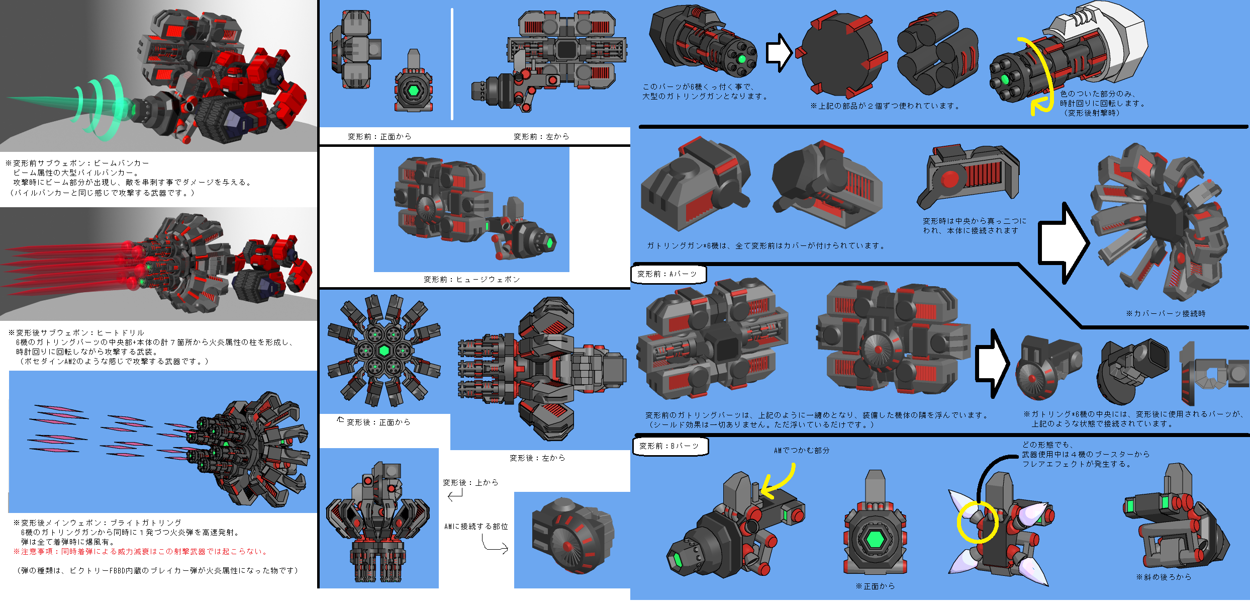 weapon and enemy design contest results Img.php?filename=tc_1339692_2_1385044225