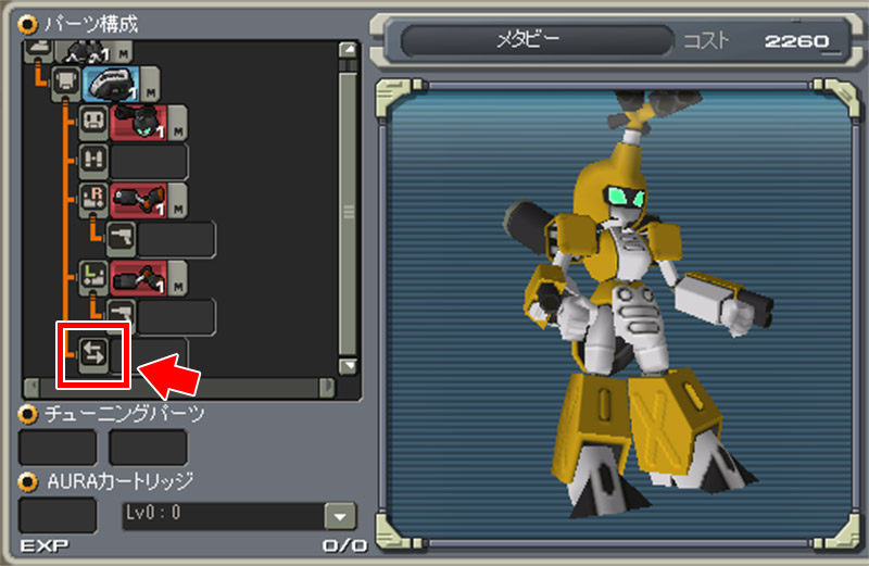(Updated)C21 X Medabots collab Cts02_02_01