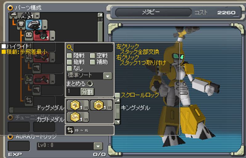 (Updated)C21 X Medabots collab Cts02_02_02
