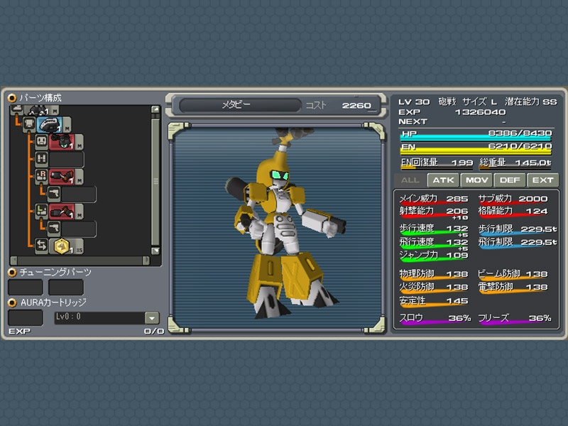 (Updated)C21 X Medabots collab Cts02_02_03
