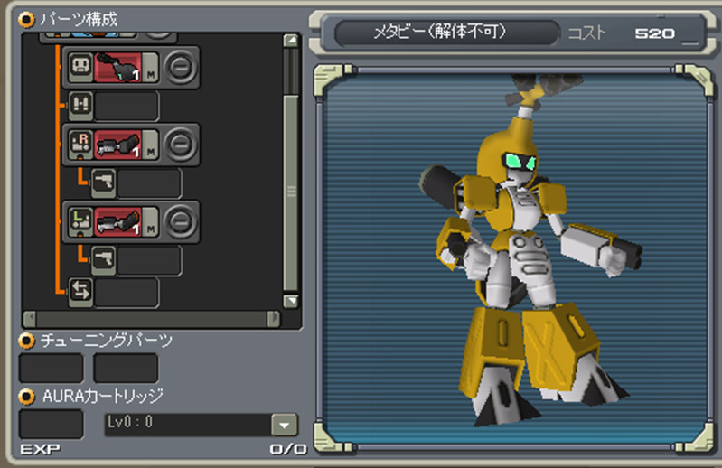 (Updated)C21 X Medabots collab Cts03_playguide02_02