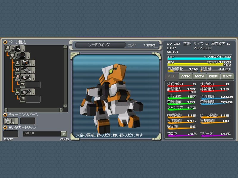 (Updated)C21 X Medabots collab Cts03_playguide03_03